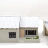 Malan Street Residence - HO