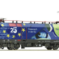 """Class 1116 DCC Sound Electric Locomotive """"25 years of Austria in the EU"""" - HO (Powered)"""